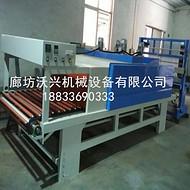 供应岩棉板打包机 PE膜塑包机 热收缩膜包装机价格多少