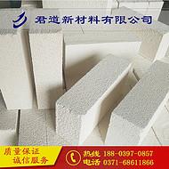 (君道)莫来石轻质耐火砖 耐火砖厂家定制优质氧化铝保温轻质砖