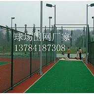 学校围栏网生产厂家【飞创球场护栏网 围挡网】
