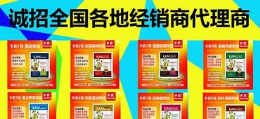 诚招全国各地农药经销商 可代工 复配特效杀菌剂 杀菌剂种类全