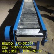 小型链板输送机报价 链板输送机结构 y8