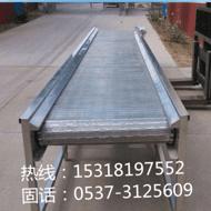 链板输送机非标定制厂家 链板输送机结构 y8