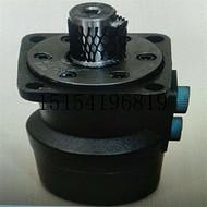 BM4-200 BM4-320液压挖掘机液压摆线马达