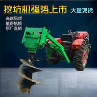 地钻挖坑机  电杆挖坑机价格