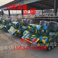 户外游乐设备 游乐小坦克价格 游乐坦克生产厂家