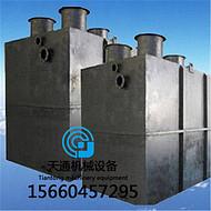 工业污水处理设备环保设备天通供应商