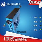 QGL-3型三级空气过滤器哪里价格偏宜 高精度空气过滤器厂家
