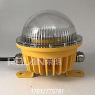 吸顶式20W防爆泛光灯 20WLED防爆灯价格