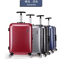 东莞东晟旅行用品有限公司东晟丽拉杆箱销售