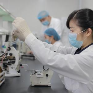 广州君彦贸易有限公司