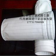 杰辉环保耐高温耐除尘布袋 氟美斯布袋锅炉除尘器高温布袋
