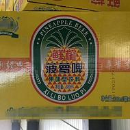 菠萝果啤饮料易拉罐果啤