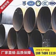 湖南常德厂家现货供应输水工程用大口径螺旋钢管