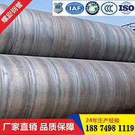 湖南石门厂家现货供应Q235螺旋管 库存量大