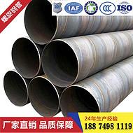 湖南岳阳厂家现货供应 Q235水处理用螺旋管