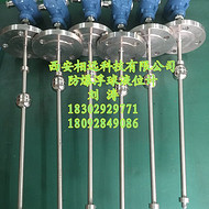 武汉浮球液位计厂家,泉州液位变送器价格,深圳浮球液位计
