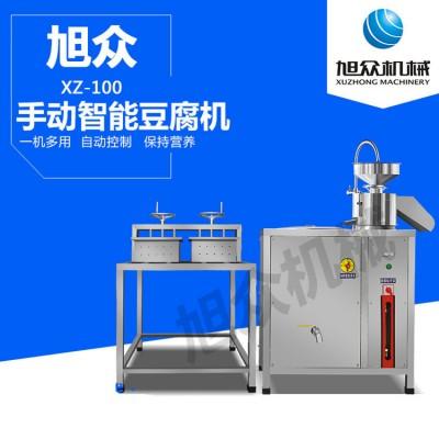 花生豆腐机 智能气动豆腐机 自动豆腐机厂家