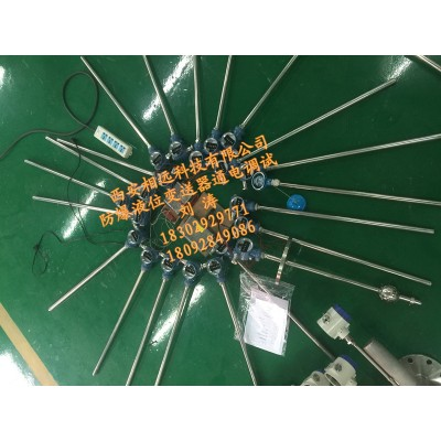 福建UB-B防爆数显带HART液位变送器输出4-20ma信号