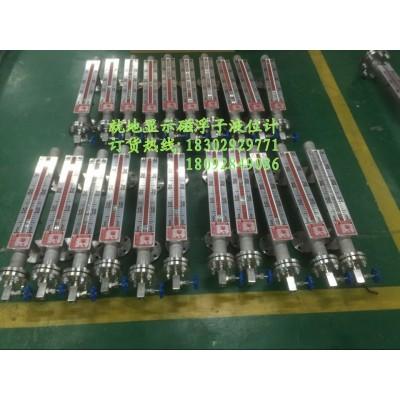 湖南液位计厂家,株洲液位计价格,宜春液位计型号