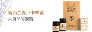 新西兰原产Taku塔库麦卢卡蜂蜜UMF10+500g养胃养颜