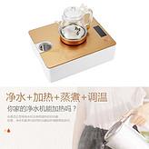 深圳霍沃免安装茶饮净水一体级高端汉白玉茶盘批发