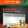 亚龙达新一代对流式电暖器卧室客厅移动壁挂智能取暖器