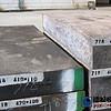 718模具钢材供应商厂家-德松模具钢