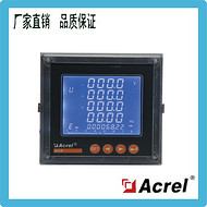 安科瑞分次谐波测量带报警功能电表ACR220ELH/J