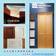 江西板材厂供装饰新品实木包覆线条不变形