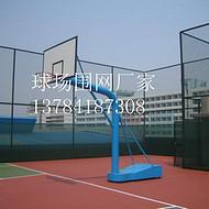 体育场勾花网 球场编织网 球场菱形网 铁丝网厂家批发价格