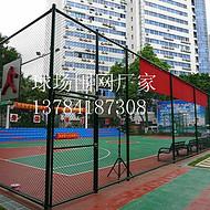 飞创体育场围栏网 球场围栏网 防护网生产厂家