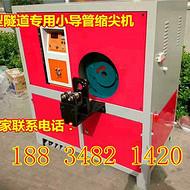 湖南衡阳市注浆小导管专用液压冲孔机是不是数控的
