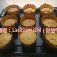 四川成都周记拔丝蛋糕加盟/周记拔丝蛋糕加盟