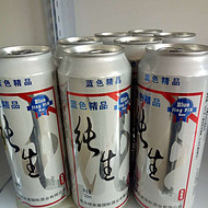 纯生醇易拉罐啤酒