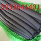 保温隔热材料橡塑海绵板管