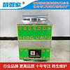 醇管家供应四川省眉山市东坡区醇油炉具微电脑汤面炉