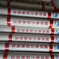 沧州拉线保护管批发价 沧县过道警示管供应价