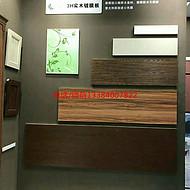 云南橱柜板材厂家供应实木镀膜板