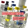 N-二乙基亚硝胺(标准品/试剂)纯度99%