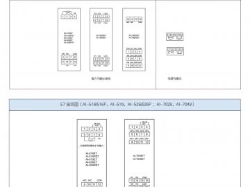 宇电AI516D7-516PD7-7048D-7048接线图