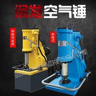 C41-6kg小型空气锤  对金银首饰加工非常灵活 工厂直供