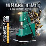 C41-16kg小型带底座打铁空气锤 免安装 通电就用
