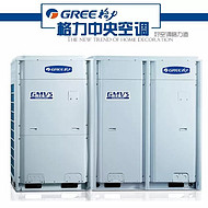 北京格力中央空调商用变频多联GMV-1962WM/B