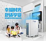 北京格力中央空调别墅GMV齐直流变频多联机
