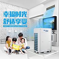 北京格力中央空调别墅GMV全直流变频多联机