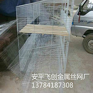商品兔子笼厂家直接批发