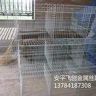 FC商品兔子笼子生产厂家 规格 尺寸 图片