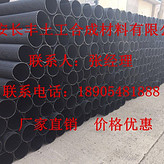硬式透水管φ50/75/90/110/160/200/300