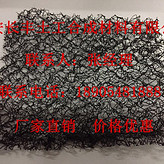 山东泰安长丰真实生态水土保护毯生产厂家