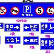 沈阳交通设施厂家,沈阳交通设施批发,沈阳交通设施大全